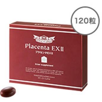 プラセンタEX II