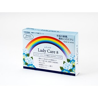 ギネマム Lady Care8 レディケア8 【8cm×2.5cm】 2枚入り 術後