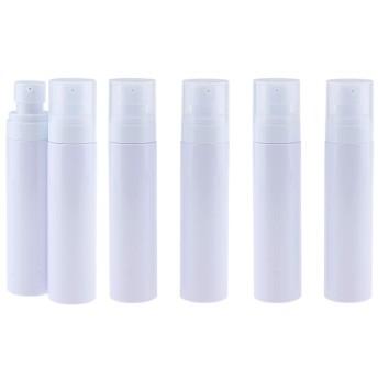 6個の空のローションクリームポンプスプレーヤー化粧品容器漏れ防止ボトル - 100ミリリットル