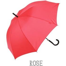 耐風傘(高強度・高靱性) 全8色 長傘 風で反り返っても閉じれば元通り (ROSE)