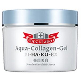 薬用アクアコラーゲンゲル美白EXもっとお得な200g
