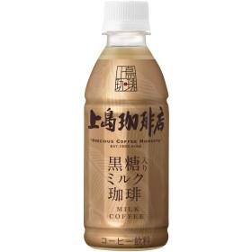 UCC 上島珈琲店 コーヒー黒糖入りミルク珈琲 PET 270ml×24本