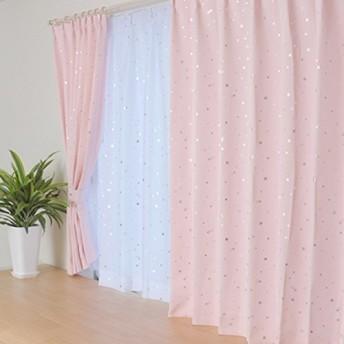 子供部屋に大人気!キラキラ /2色×5サイズ 形態安定加工&ウォシャブル (巾100cm×丈200cm 2枚組, ピンク(非遮光))