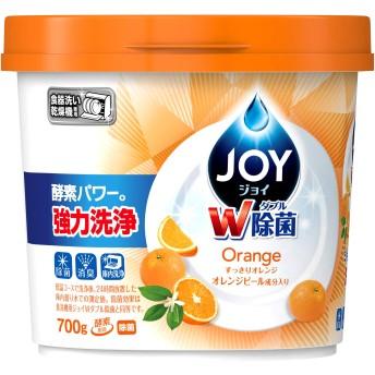食洗機用ジョイ 食洗機用洗剤 オレンジピール成分入り 本体 700g