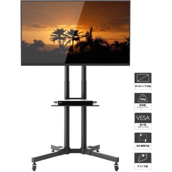 1homefurnit テレビ台 液晶テレビスタンド 32-65インチLCD/LED/PLASMA/OLEDに対応 高さ調整可能 VESA600mmx400mmまでハイタイプ キャスター付き 移動式 耐荷重50kg 省スペース