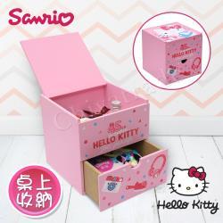 Hello Kitty 凱蒂貓 掀蓋雙層單抽盒 珠寶盒 飾品收納 美妝收納盒(正版授權台灣製)