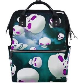 おむつバッグピンクスカルスペースアートおむつ バッグ バックパック ママバッグ カジュアル 軽量 大容量 トラベル マミー用