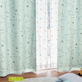 [ベルメゾン] ディズニー カーテン 遮光 遮熱 防音 裏地 グリーン 約100×90(2枚)