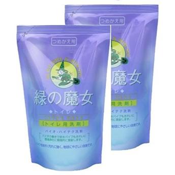 【まとめ買い】 緑の魔女 トイレ(トイレ用洗剤) つめかえ 360mlx2個