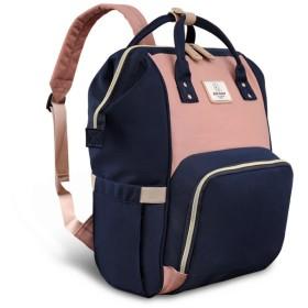 pipi bearマザーズバッグリュック大容量 多機能 防水ママリュック絶縁されたポケット付きのマザーズリュック、ママとパパのためのスタイリッシュで耐久性のある旅行リュック (ピンク+ネイビー)