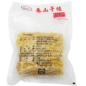 【冷凍便】豆腐干絲(千切り豆腐) / 500g TOMIZ/cuoca(富澤商店)