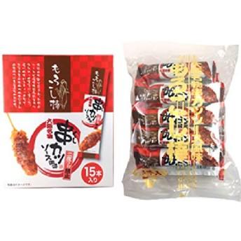 もろこし棒 大阪名物 串カツソース風味 二度づけ禁止 15本入り スナック菓子 6gx15本