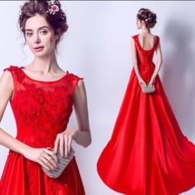 豪華なパーティードレス 二次会 結婚式 披露宴 司会者 舞台衣装 花嫁 ロングドレス レッド