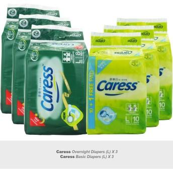 Caress Diapers 3×大人のおむつプレミアム一晩サイズl愛撫+ 3×大人のおむつプレミアム基本おむつl愛撫