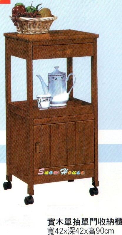 ╭☆雪之屋居家生活館☆╯P651-13 實木單抽單門收納櫃/置物櫃(DIY自組)