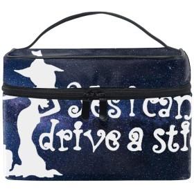 収納ポーチ 通勤 出張 旅行 大容量 Blue Star I Can Drive軽量 携帯 便利