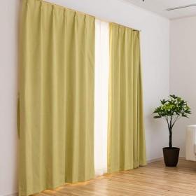 【生地サンプル】全15色 完全遮光 防音カーテン「ウェーブ」マーメイドグリーン/商品購入前に実際の生地をお確かめください