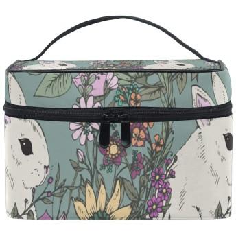 ユキオ(UKIO) メイクポーチ 大容量 シンプル かわいい 持ち運び 旅行 化粧ポーチ コスメバッグ 化粧品 ウサギ 花 レディース 収納ケース ポーチ 収納ボックス 化粧箱 メイクバッグ