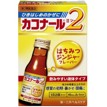 【第2類医薬品】カコナール2はちみつジンジャーフレーバー 45mL×2