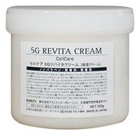 セルケアGF プレミアム 5Gリバイタルクリーム 保湿クリーム お徳用250g