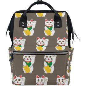 ママバッグ マザーズバッグ リュックサック ハンドバッグ 招き猫と千万円柄 用品収納 旅行用 大容量 多機能 出産祝い