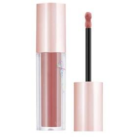 ミシャ グロー リップ ブラッシュ 4.5g / MISSHA Glow Lip Blush #JUST_ME [並行輸入品]
