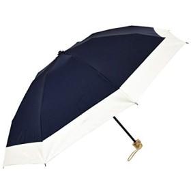 【Rose Blanc】100%完全遮光 日傘 晴雨兼用 コンビ(傘袋付) 3段折りたたみ 50cm (ネイビー×アイボリー)