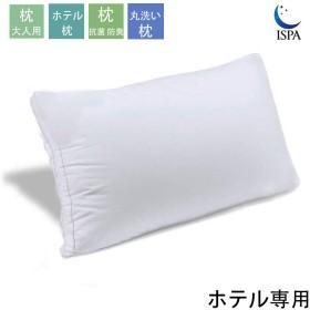 FO-SHOP 枕 安眠 人気 肩こり 良い通気性 快眠枕 高級ホテル仕様 高反発枕 横向き対応 丸洗い可能 立体構造 間工学設計 家族のプレゼント ホワイト