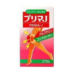 プリマJ 270粒(約1ヶ月分)