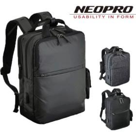 ネオプロ NEOPRO リュックサック CONNECT コネクト Back Pack デイパック バックパック ビジネスリュックサック 2-770 メンズ レディース