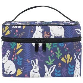 メイクボックス 動物のウサギ柄 化粧ポーチ 化粧品 化粧道具 小物入れ メイクブラシバッグ 大容量 旅行用 収納ケース