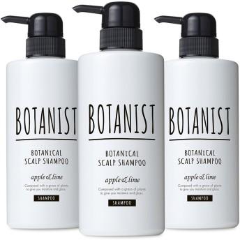 【セット】 BOTANIST ボタニスト ボタニカルスカルプシャンプー 490ml 3本セット