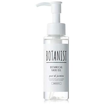 BOTANIST ボタニスト ボタニカルヘアオイル エアリースムース 80ml