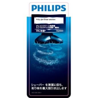 フィリップス ジェットクリーン専用 クリーニング液 300ml入り HQ200/61