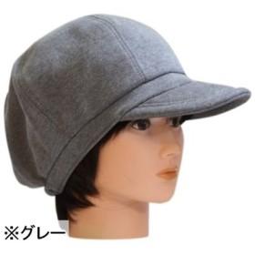 PEER 綿のキャスケット(C018)グレー 帽子 がん治療