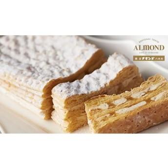 アマンドのこだわりが詰まったミルフィーユ《アマンド 六本木チーズミルフィーユ》 食品・調味料 スイーツ・スナック菓子 ケーキ・洋菓子 au WALLET Market