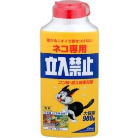 ネコ専用立入禁止 粒剤 900g