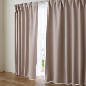 [ベルメゾン] カーテン 遮光 洗える 無地 ベージュ 約130×135(2枚)