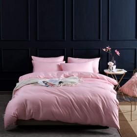 ロングステープルコットン寝具セットサテン織りベッドカバーツイルベッドカバー封筒枕目に見えないジッパー掛け布団4ピース-coralpowder-1.5m