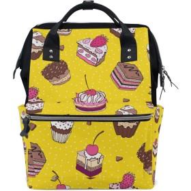 ママバッグ マザーズバッグ リュックサック ハンドバッグ 旅行用 ケーキ 黄色 ファション