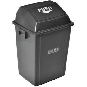 CHANG-dq ふたが付いているゴミ箱、プラスチック灰色のオフィスのゴミ箱ホテルの客室のホールのゴミ箱世帯の廊下のゴミ箱 リサイクル (Color : Gray, Size : 40L)
