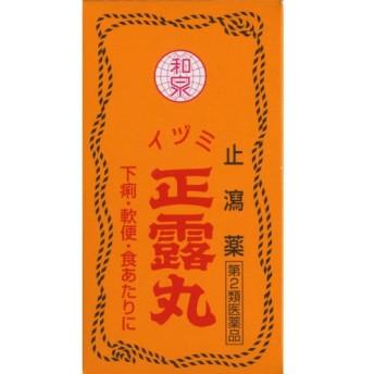 【第2類医薬品】イヅミ正露丸AJD 130粒
