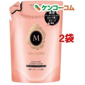 マシェリ モイスチュアコンディショナーEX 詰替用 ( 380ml2袋セット )/ マシェリ(MACHERIE)