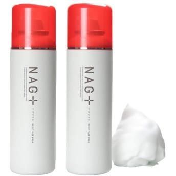 ナグプラス 保湿する泡洗顔