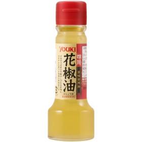 ユウキ 四川花椒油 55g