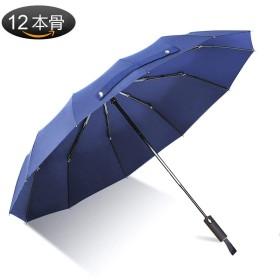 折りたたみ傘 OTEMiK 折り畳み傘 ワンタッチ自動開閉 12本骨 雨傘 日傘 高強度グラスファイバー Teflon加工 耐風撥水 特大118cm 高品質 丈夫な傘 晴雨兼用 梅雨対策 男女兼用 収納ケース付き
