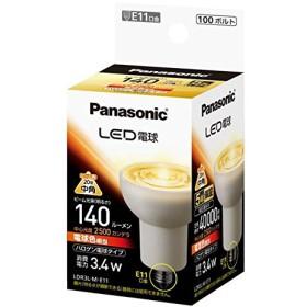 パナソニック LED電球 ハロゲン電球60W形相当 電球色 中角 口金E11 [10個セット] LDR3L-M-E11-10SET