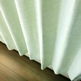素材感にこだわった1級遮光防炎形状記憶カーテン「クィーン」(幅100cm×丈135cm/1枚入)グリーン