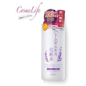 【12本セット】プラチナレーベル 新ハトムギエキス配合の化粧水 1000mL(4550084258492)