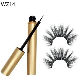 磁気アイライナーセット 3Dつけまつげ 磁気アイライナー 磁気まつげキット 防水 長持ちアイライナーつけまつげ 磁気液体 高速乾燥 使い易い 長持ち 初心者 美容院 化粧品 IF1894